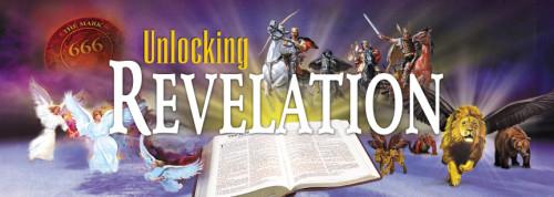 Unlocking-Rev-16